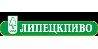 «ЛИПЕЦКПИВО» ООО, Липецк, Россия