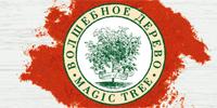 Волшебное дерево : специи, приправы и пряности