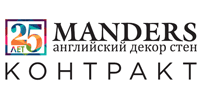 Manders – интернет-магазин обоев, красок, лепнины и других декоративных отделочных материалов в Москве и Санкт-Петербурге