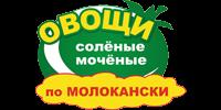 «МОЛОКАНСКИЕ» Овощи соленые моченые