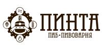 Пивоварня Пинта - основан для обеспечения сети спорт-баров «Пинта» качественным, фирменным пивом