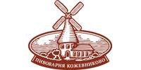 ПИВОВАРНЯ КОЖЕВНИКОВО, Томск, Россия