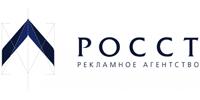 РОССТ — Независимое рекламное агентство полного цикла