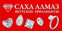 САХА АЛМАЗ - ювелирный бренд из Якутии
