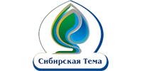 Научно-производственная фирма «Сибирская Тема»