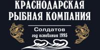 Краснодарская рыбная компания: Поставки и реализация дальневосточной продукции напрямую от рыболовецких хозяйств.