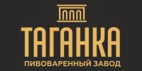 Tagansky brewery