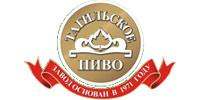 TAGILSKOE BEER LLC, Nizhny Tagil, Russia