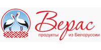 Верас продукты из Беларуси