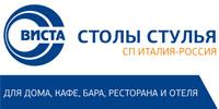 Компания «ВИСТА» предлагает мебель оптом от производителя в Москве.
