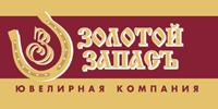 Ювелирная компания Золотой ЗапасЪ