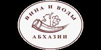 Вина и Воды Абхазии