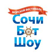 СочиБотШоу
