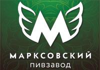 ООО «Пивзавод-Марксовский»