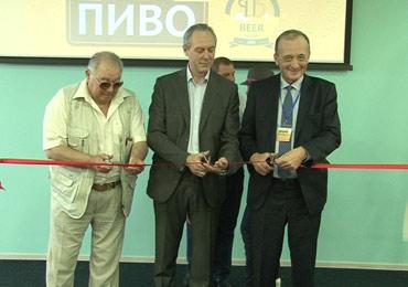 В Сочи открылся международный форум «Пиво»  (Телеканал ЭФКАТЕ)