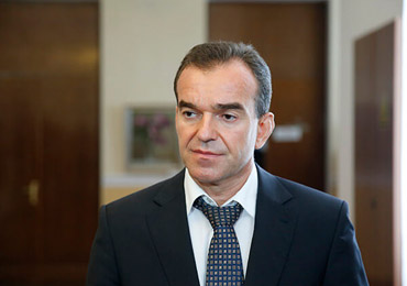 Губернатор Краснодарского края празднует 50-летний юбилей
