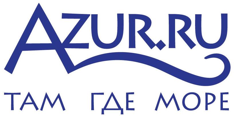 Туристический портал Azur.ru стал официальным информационным партнёром  Международного Туристского Форума в Сочи