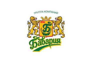 Группа компаний «Пивоваренный дом «Бавария» (зал А, стенд 155) приглашает на увлекательные  презентации!