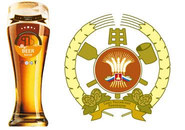 Новости от Союза российских пивоваров