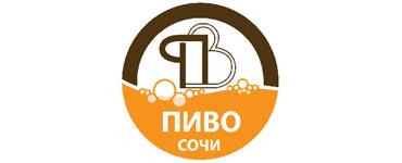 Новые даты Форума Пиво 2020