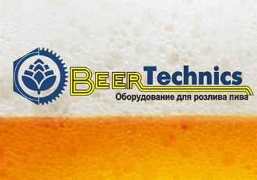 Бир-Техникс - это то, что нужно настоящему пивовару! Стенд А29.