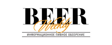 Fresh issue of Beer Weekly newspaper