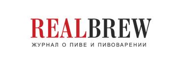 Традиционный информационный партнер Международного форума ПИВО - журнал о пиве и пивоварении «RealBrew»