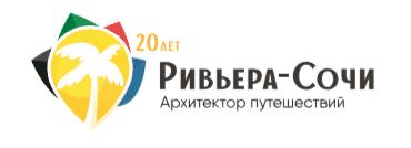 Туроператор «Ривьера-Сочи» приглашает встретить бархатный сезон в туре «От Крыма до Сочи»