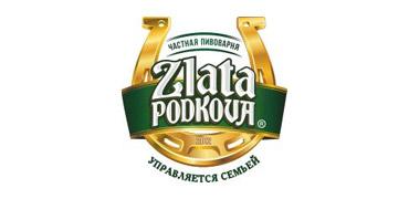 Частная пивоварня «Zlata Podkova» в третий раз будет участвовать в международном конкурсе пива в г. Сочи.