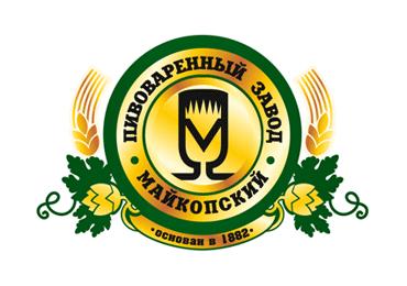 ООО «МПК» Пивоваренный завод Майкопский - партнёр деловой программы ПИВО 2020.