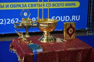 В Сочи, в Гранд Отеле Жемчужина, открылась 19 православная выставка-ярмарка Православие под покровом Богородицы