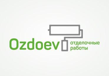 Компания «OZDOEV»  – партнёр Ярмарки недвижимости в Сочи предлагает воспользоваться своими услугами.