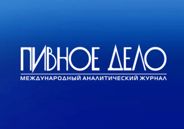 Национальный Союз производителей пива и напитков вступает в Союз российских пивоваров