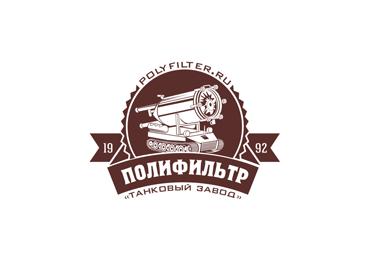 Фирма ПОЛИФИЛЬТР стала Партнёром  по Безопасности «Пиво-2020»