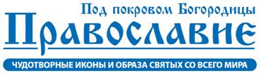 Приглашаем принять участие в творческой встрече Андрея Непши на выставке Православие-2019 26 октября.