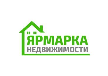 Важная информация для посетителей Ярмарки недвижимости!
