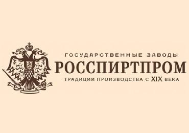 XXX Юбилейный международный форум «Пиво-2021» и XXIV Международная выставка напитков «Напитки-2021» пройдут при поддержке АО «Росспиртпром»