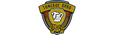 OJSC Tomskoe Pivo is a traditional partner of the evening reception of BEER 2020 in Sochi!