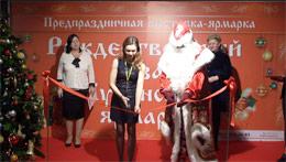 Открылась предпраздничная выставка-ярмарка «Кубань. Рождественский базар»: здесь есть всё!