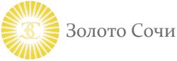 Логотип компании: «ЗОЛОТО СОЧИ» Городской Интернет-портал