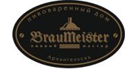 Логотип компании: ООО «БрауМастер»