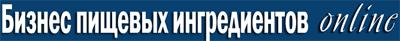 Логотип компании: Журнал «БИЗНЕС ПИЩЕВЫХ ИНГРЕДИЕНТОВ»