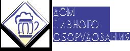 Логотип компании: «ДОМ ПИВНОГО ОБОРУДОВАНИЯ» ООО, Екатеринбург, Россия
