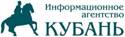 Логотип компании: Информационное агентство «КУБАНЬ»