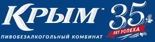 Логотип компании: АО «Пивобезалкогольный комбинат «Крым»