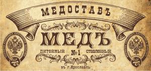 Логотип компании: ООО «МЕДОСТАВ-76»