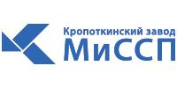 Логотип компании: Кропоткинский завод МиССП, Кропоткин, Россия
