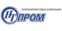 Логотип компании: «НТ-ПРОМ» ООО, Москва, Россия