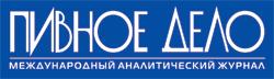 Логотип компании: «ПИВНОЕ ДЕЛО» Международный аналитический журнал, Харьков, Украина