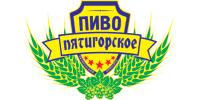 Логотип компании: ПЯТИГОРСКИЙ ПИВОВАРЕННЫЙ ЗАВОД, пос. Иноземцево, Россия